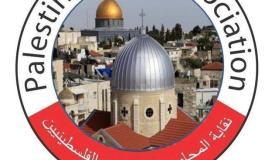 """نقابة المحاميين الفلسطينيين تعلق الفعاليات بسبب """"كورونا"""""""