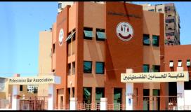 """نقابة المحامين بغزة تعلن إغلاق أبوابها بسبب """"كورونا"""""""