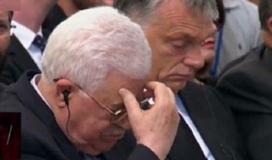 استطلاع: 78% من الفلسطينيين يطالبون عباس بالاستقالة في ارتفاع غير مسبوق