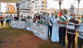 صورة خلال الوقفة التضامينة مع اهالي القدس