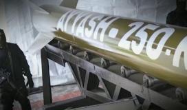 صاروخ عياش