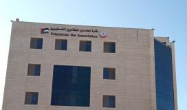 نقابة المحامين تطالب الأمم المتحددة بتحمل مسؤولياتها حيال جرائم الاحتلال بحق الفلسطينيين
