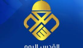 تردد قناة القدس اليوم الجديد 2021