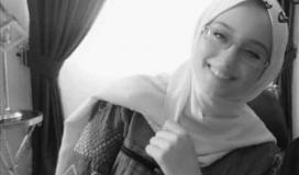 الشهيدة شيماء ابو العوف