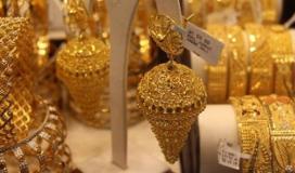 سعر الذهب في فلسطين اليوم الثلاثاء 23 يونيو 2021