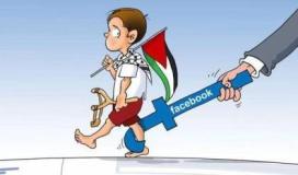 محاربة المحتوي الفلسطيني