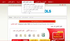 نتائج سحب اللوتو اللبناني للإصدار 1906 Zeed Results عبر موقع اليانصيب الوطني