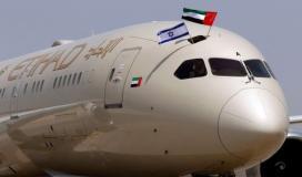 طائرة الامارات في اسرائيل.jpeg