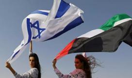 التطبيع بين الامارات واسرائيل.jpg