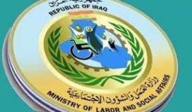 رابط استمارة تعيينات وزارة العمل والشؤون الاجتماعية 2021 spa.gov.iq