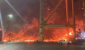 انفجار كبير في ميناء تجاري في دبي