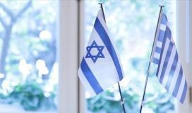 اليونان تقف بجانب إسرائيل وسط تجاهل حقوق الفلسطينيين