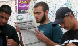 الجهاد الإسلامي تبارك للمتفوقين