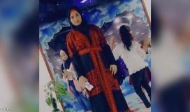 هيفاء ابو هاني.