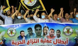 الجهاد الإسلامي تنظم مسيرة حاشدة أمام الصليب الأحمر بغزة تضامنًا مع الاسرى (13).JPG