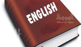 روابط تحميل كتاب تعلم اللغة الإنجليزية للمبتدئين pdf بكل سهولة ونصائح لتعلمهما