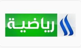 تردد قناة العراقية الرياضية 2022 iraqiya sports على النايل سات HD