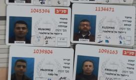 أسماء الأسرى الذين هربوا من سجن جلبوع