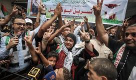 وصول الاسير نسرين أبو كميل قطاع غزة