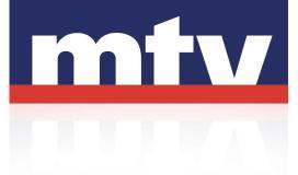 تردد قناة ام تي في 2021 mtv اللبنانية  الجديد على النايل سات بتقنية HD