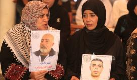 اعتصام اهالى الأسرى الأسبوعي أمام مقر الصليب الأحمر بغزة (6).JPG