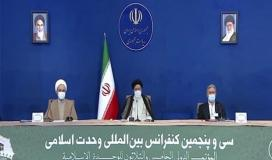 افتتاح المؤتمر الخامس والثلاثين للوحدة الإسلامي (1).jpg