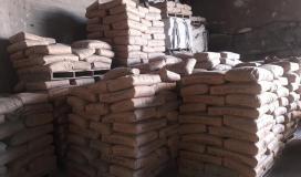 مواد بناء