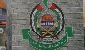 """حماس """"حماس"""" توضح موقفها من تشكيل حكومة وحدة وطنية في الانتخابات التشريعية"""