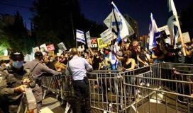 تظاهرة ضد نتنياهو