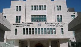 تفاصيل هامة بشأن احتياجات المعلمين في غزة والاعتمادات من وزارة المالية