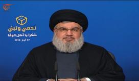 """السيد نصرالله: الجميع يجمل أن حل الأزمات الداخلية هو """"تشكيل حكومة"""""""
