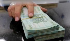 أسعار صرف الدولار والعملات الأجنبية مقابل الليرة اللبنانية اليوم الاثنين 31 مايو 2021