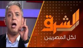 تردد قناة الشرق الجديد 2020