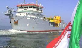 ايران تحتجز سفينة ايرانية
