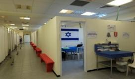 مستشفيات اسرائيل
