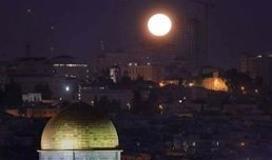 القمر الازرق 2