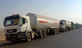 شاحنات وقود مصري