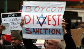 """أكبر المدن الأمريكية تشارك في دعم حركة المقاطعة الدولية لـ""""إسرائيل"""""""