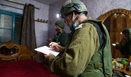 مسح منزل فلسطيني