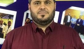 ابراهيم مسلم