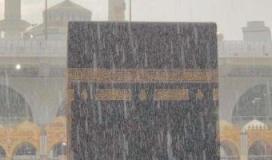 أمطار في مكة تغزو منصات التواصل الاجتماعي بمشهد روحاني ...