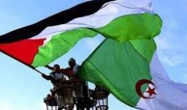 قانون يمنع الترويج للتطبيع مع اسرائيل بالجزائر