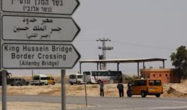 جسر الملك حسين