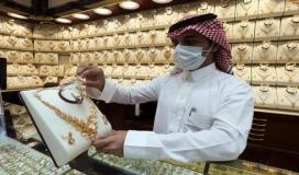 الذهب في السعودية