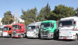 مساعدات اردنية