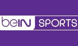 تردد قناة بي ان سبورت الاخبارية 2019 bein sport الناقلة لمباراة اليوم