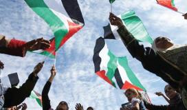 حملة تضامن مع فلسطين