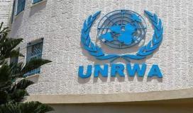 وكالة الغوث وتشغيل اللاجئين الفلسطينيين (الاونروا)
