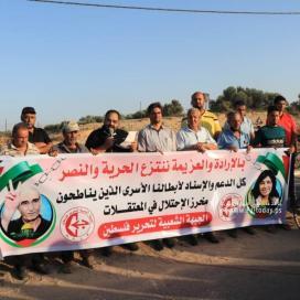 وقفة تضامنية مع الأسرى في سجون الاحتلال في مدينة خانيونس