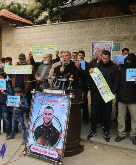 غزة:اعتصام للأسرى المقطوعة رواتبهم للمطالبة بإعادة صرف رواتبهم